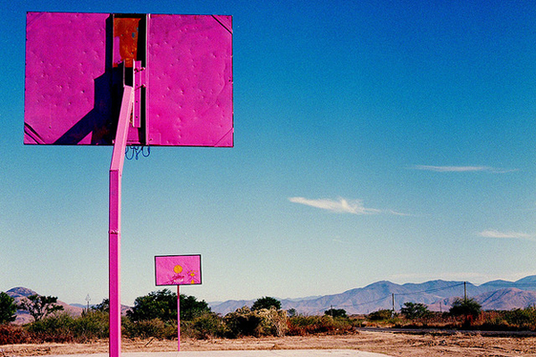 Mexico-Basketball-Court