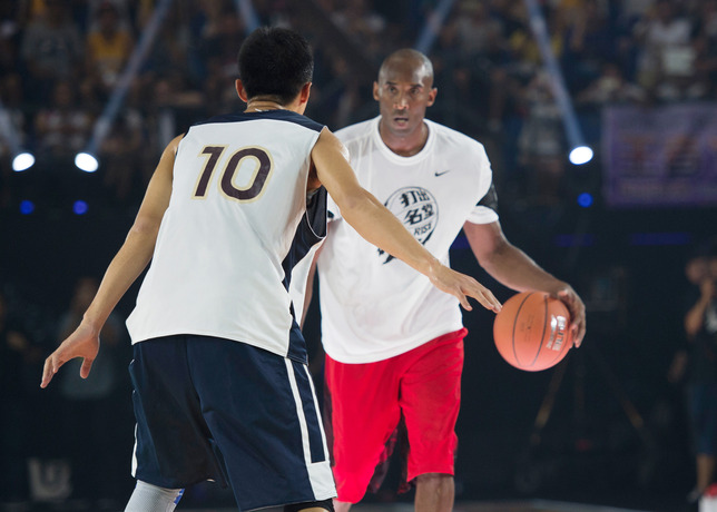 Kobe Bryant Rise Campaign